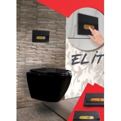 الیت-ELITE